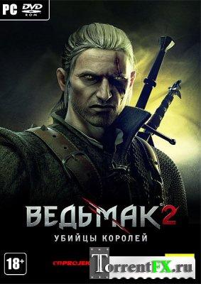 Ведьмак 2.Убийцы королей  The Witcher 2.Assassins Of Kings.v 2.1 + 12 DLC (RUS) [Repack]