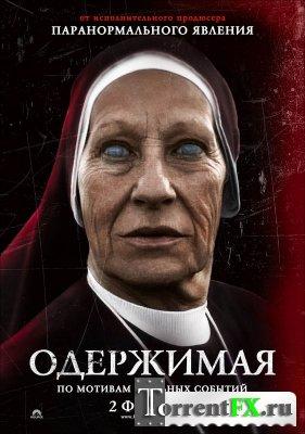 Одержимая / The Devil Inside (2012) DVDRip | Звук с TS