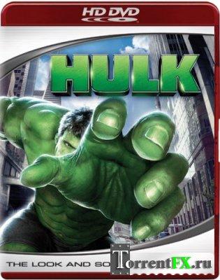Халк / Hulk (2003) HDRip
