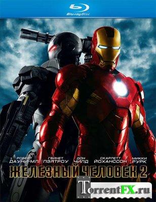Железный человек 2 / Iron Man 2 (2010) BDRip