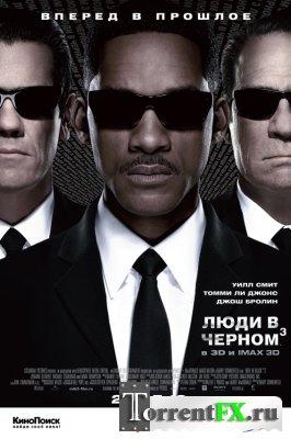 Люди в черном 3 / Men in Black III (2012) TS