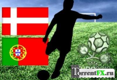 Футбол. Чемпионат Европы 2012. Группа В. 2-й тур. Дания - Португалия (2012) SATRip