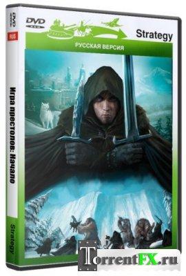 Игра престолов / Game of Thrones [v 1.2.0.0 + 1 DLC] (2012/PC/Русский)   RePack от Fenixx