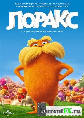 Лоракс / Dr. Seuss' The Lorax (2012) DVDRip