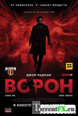 Ворон / The Raven (2012) BDRip | Лицензия