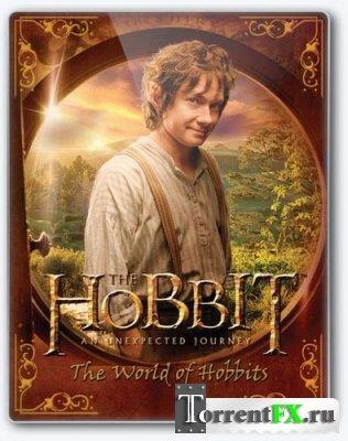 Хоббит: Нежданное путешествие / The Hobbit: An Unexpected Journey (2012) BDRip