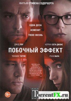 Побочный эффект / Side Effects (2013) DVDRip-AVC