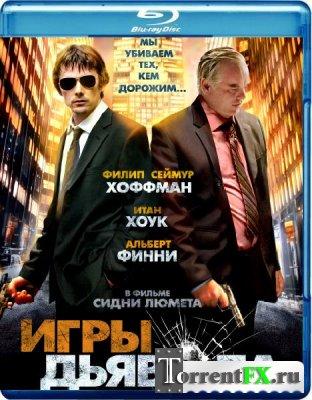 Игры дьявола / Before the Devil Knows You're Dead (2007) BDRip