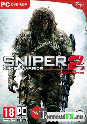 Sniper: Ghost Warrior 2 [v 1.09 + DLC] (2013) PC