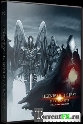 Легенды востока: Глаз Кобры / Legends of the East: The Cobra's Eye CE (2013) РС