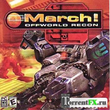 МАРШ! / MARCH!: Offworld Recon (2003) PC