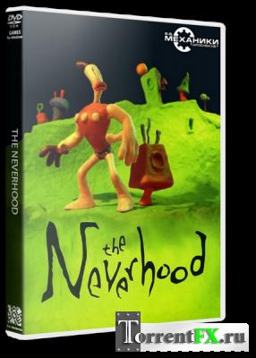 Небывальщина / Не верь в худо / The Neverhood (1996) PC