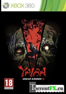 Yaiba: Ninja Gaiden Z (2014) XBOX360 [LT 1.9]