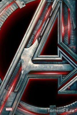 Мстители: Эра Альтрона (2015) HD 1080p | Трейлер