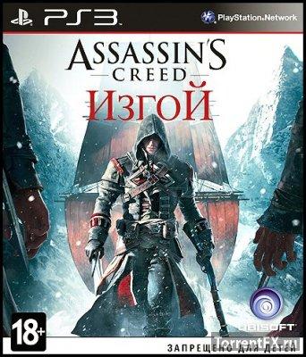 Assassin's Creed: Rogue (2014/RU) PS3 [3.41/3.55/4.21+]