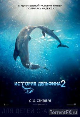 История дельфина 2 (2014) BDRip 720p