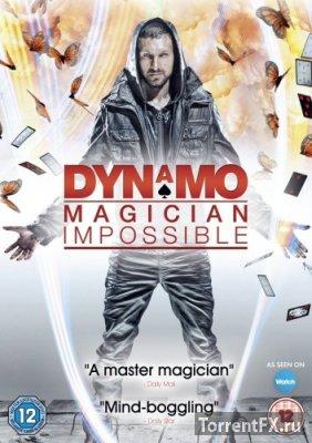 Динамо: невероятный иллюзионист (2011/BDRip 720p) 1 сезон
