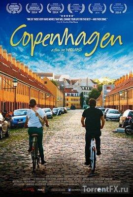 Копенгаген (2014) WEB-DLRip