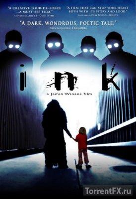Инк (2009) HDRip
