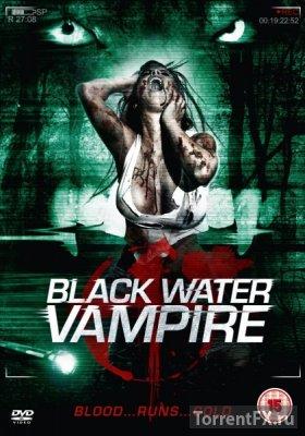 Вампир чёрной воды (2014) DVDRip   L1