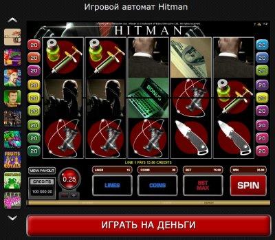 Игровые аппараты torrent чередование пасьянсы играем в карты онлайн