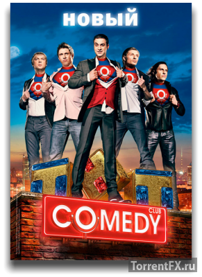 Новый Comedy Club (2015) SATRip