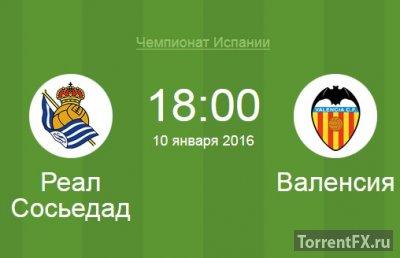 Реал Сосьедад - Валенсия 10 января 2016 прямая трансляция