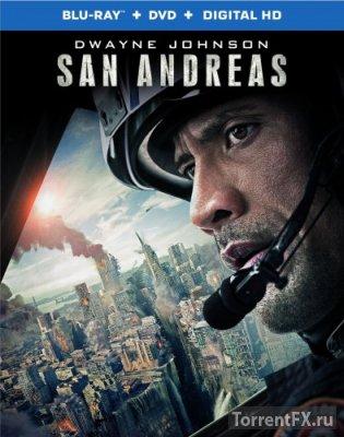 Разлом Сан-Андреас (2015) BDRip 1080p | 3D-Video