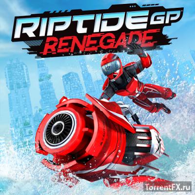 Riptide GP: Renegade (2016) Repack от Other's