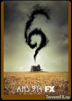 Американская история ужасов 6 сезон 1-4 серия (2016) HDTV