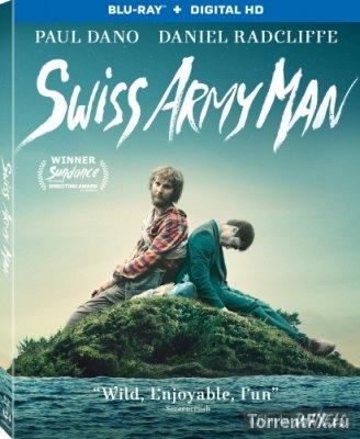 Человек – швейцарский нож (2016) HDRip