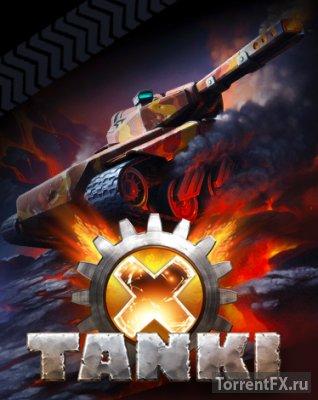 Tanki X [3.11.16] (2016) Online-only