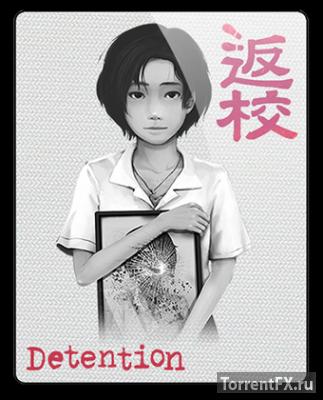 Detention (2017) RePack от qoob