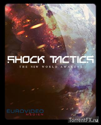 Shock Tactics (2017) RePack от qoob