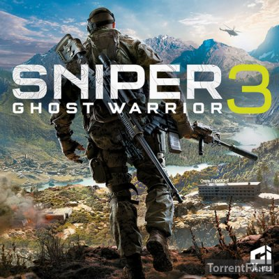Sniper Ghost Warrior 3 (2017 v 1.0.1) RePack от xatab
