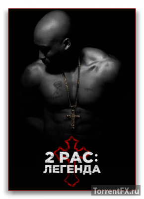 2Pac: Легенда (2017) HDRip