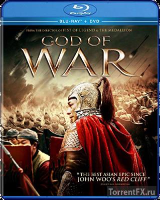 Бог войны (2017) BDRip