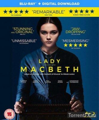 Леди Макбет (2016) BDRip