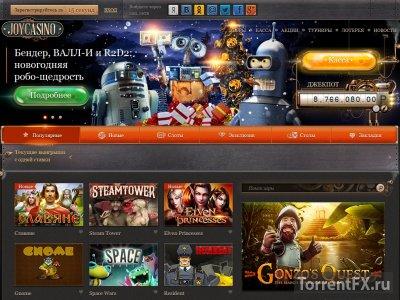 Joycasino - лучший игровой сайт для вас!