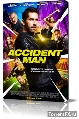 Несчастный случай (2018) BDRip-AVC
